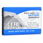 SCUD EB504465VU 3.7V 1500mAh Li-ion Battery for Samsung B6520 / B7610 + More - Light Blue