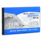 SCUD BP-4L 3.7V 1500mAh Li-ion Battery for Nokia 6790 / E52 / E55 + More - Light Blue