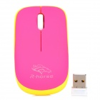 rf-2813C 2.4GHz 2400dpi Wireless Gaming Mouse - Dark Pink + Yellow