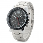 Zhongyi W820 Men's Fashionable Steel Band Analog Quartz Wrist Watch - Silver + Black (1 x 626)