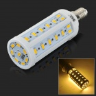 JRLED E14 10W 550lm 3300K 50-5730 SMD LED Warn White Light Lamp - White + Yellow (AC 220~240V)