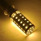 JRLED E14 10W 50-5730 SMD LED lampe blanche chaude (220 ~ 240V)