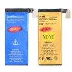 High Capacity Replacement 3.7V 2000mAh Battery for IPHONE 4 - Blue + Golden (2 PCS)