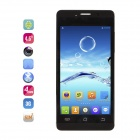 "JIAYU G3C MT6582 Quad-Core Android 4.2 WCDMA Phone w/ 4.5"" IPS Gorilla Glass, 4GB ROM, 8MP - Black"