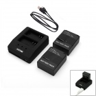 JUSTONE 3-In-1 USB Multifunction Dual-Slot Charger + 2 x Batteries for GoPro Hero 3+ / 3 - Black
