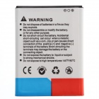 3100mAh High-capacity Rechargeable Li-ion Battery for Samsung Note1 i9220/n7000/i717/T879