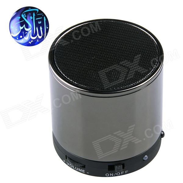 CM01 Holy Quran Learner Music Speaker w/ FM Radio / MP3 / 8GB Memory / 35 Reciters / 30 Translations mohd hudzari haji razali syed hadzrullathfi syed omar and mohd shahril othman al quran and science