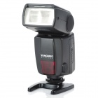 YONGNUO YN460 Speedlite Flash with Stands + Soft Pouch (Slave Mode/Index 33/5600K/4*AA)