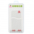 Embossed Print Tempered Glass Screen Protecter for IPHONE 5