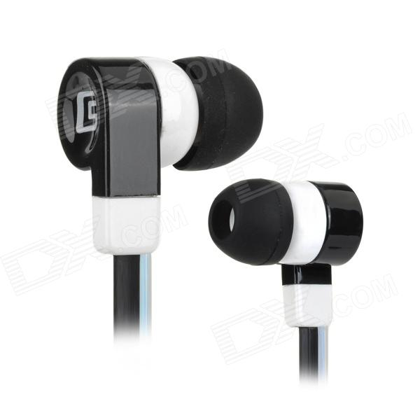 SONGQU SQ-QQ1 3.5mm Plug In-ear Earphone for MP3 / MP4 / MP5 - Black + White