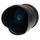 8mm F3.5 Aluminum Alloy Ultra Fisheye Lens for Canon - Black