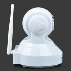 "VStarcam C7837WIP 1/4"" CMOS 1.0MP P2P Wireless IP Camera w/ 10-IR-LED / Wi-Fi - White"