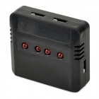 WLtoys Quad-USB Charger for Hubsan / Syma / UDI / JXD / YIZHAN- Black
