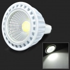 Lexing LX-COB-25 MR16 3.5W 240lm 6500K 1-COB LED White Spotlight - White + Silver (DC 12V)