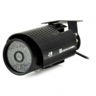 "JIN JN-2336FM Waterproof 1/4"" CMOS 1000TVL CCTV Camera w/ 48-IR-LED / IR-CUT / Stand - Black (PAL)"