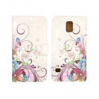 Flower Pattern Drawing PU Leather Plastic Case for Samsung Galaxy S5 - White + Multi-Colored