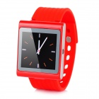 "DIWEINUO Rubik D6 GSM Watch Phone w/ 1.54"" MiPi, Quad-band, Bluetooth and FM - Red"