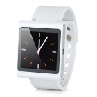 "DIWEINUO Rubik D6 GSM Watch Phone w/ 1.54"" MiPi, Quad-band, Bluetooth and FM - White"