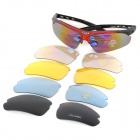 OBAOLAY SP0869 Outdoor Sports Cycling PC Frame Red REVO Lens Sunglasses / Goggles - Red + Black