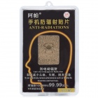 EM/SAR Emission Radiation Shield Sticker for Cell Phones (Cancer)