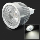 MR16 6W 500lm 5500K COB LED White Light Spotlight - White + Silvery Grey (12V)