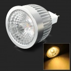 MR16 6W 500lm 4000K COB LED Warm White Light Spotlight - White + Silvery Grey (12V)