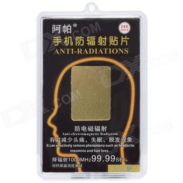EM/SAR Emission Radiation Shield Sticker for Cell Phones (Piscis)
