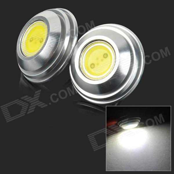 JRLED JR-LED-2W G4 2W 100lm 6500K COB LED White Light Spotlights - Silver + Yellow (2 PCS / 12V)