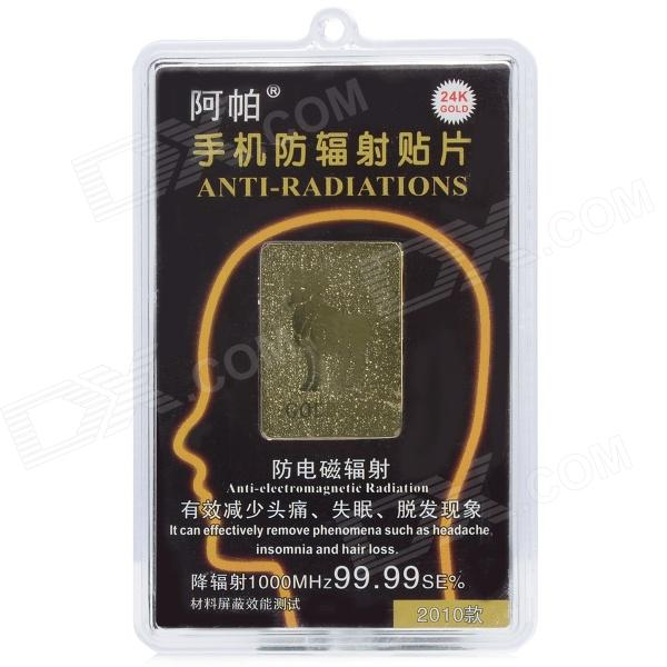 EM/SAR Emission Radiation Shield Sticker for Cell Phones (Aries)
