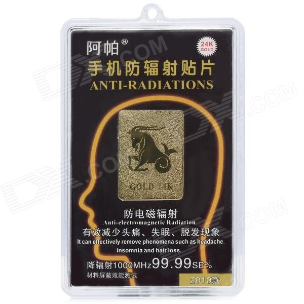 EM/SAR Emission Radiation Shield Sticker for Cell Phones (Capricornus)