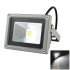 10W 800lm 6500K 9-LED Flood White Light Projection Lamp - Grayish White (DC 12V)