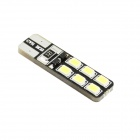 HONSCO T10 2W 6500K 70lm 12-SMD 2835 LED Cold White Light Bulb for Car ( 2 PCS / DC 12V)