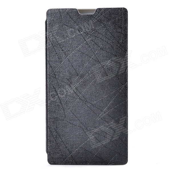 все цены на Protective PU Leather + PC Case Cover Stand for Sony Xperia T3 - Black онлайн