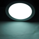 Marsing 18W 1600lm 6500K 90-SMD LED White Light Ceiling Lamp (85~265V)