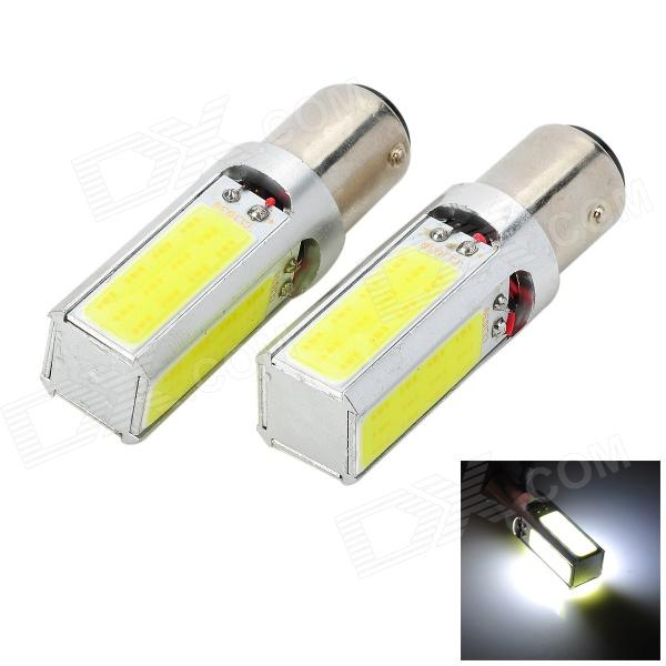 Marsing 1157 20W 1500lm 7000K 4-COB LED White Car Brake Light  / Foglight (12V / 2 PCS) dop b07s415 90% appearance new 3 months warranty in stock