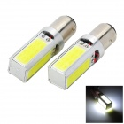 Marsing 1157 20W 1500lm 7000K 4-COB LED White Car Brake Light  / Foglight (12V / 2 PCS)