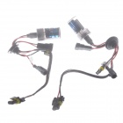 H7 35W 3200lm 10,000K Cool White HID Head Lamp Set for Car - Black (2 PCS / DC 12V)