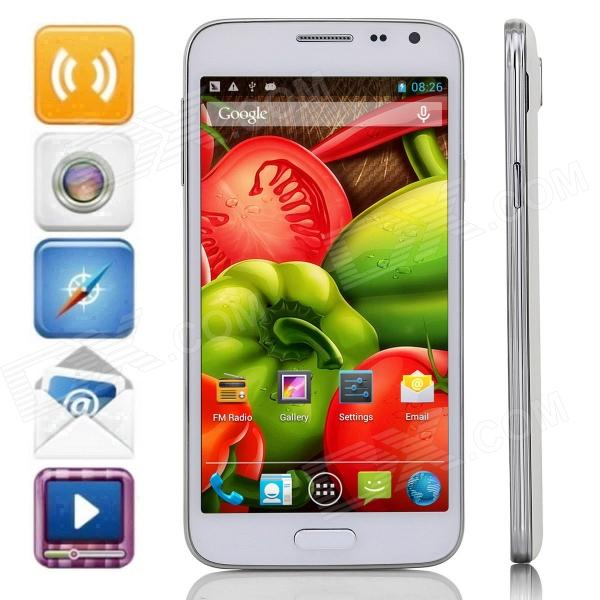 G900W Android 4.2.2 Dual-core WCDMA Bar Phone w/ 5.0 Screen, Wi-Fi, GPS - White + Silver z18 android 4 2 dual core gsm smart phone w fm wifi 2 4 capacitive screen gps black