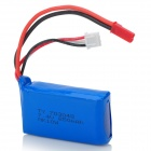 WLtoys V912-21 850mAh 7.4V Li-polymer Battery for R/C Toy V912 / V262 / V915 - Silver