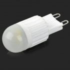 SENCART G9 3W 160lm 6000K LED White Light Dimmable Lamp - White + Transparent (AC 220~240V)