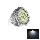 Gotrade U9 MR16 6W 180lm 6500K 15-SMD 5630 LED White Light Lamp Bulb - White + Silver (DC 10~18V)