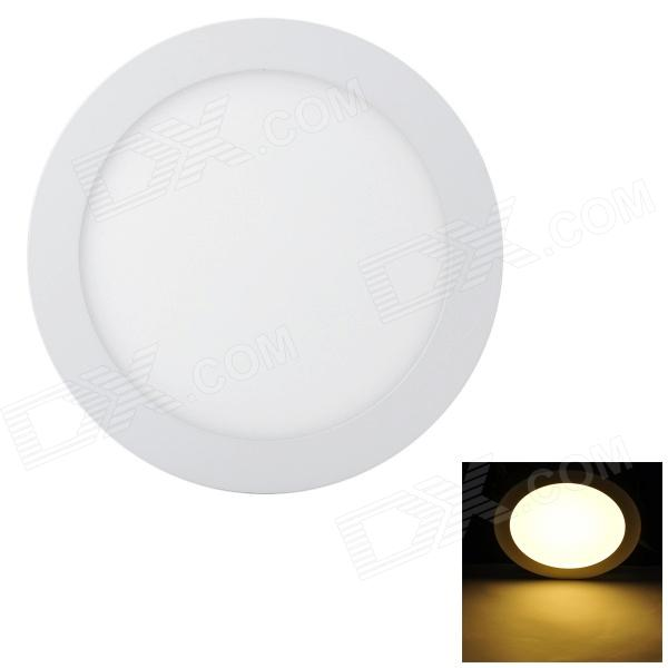 18W 1800lm Warm White 90-SMD 2835 LED Ceiling Lamp (AC 220~240 V)
