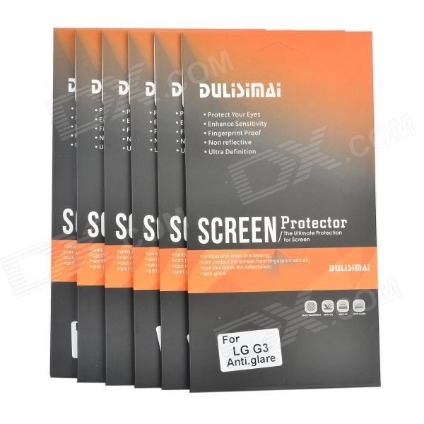 DULISIMAI Protective Matte ABS Screen Protectors w/ Cleaning Cloths for LG G3 - Transparent (6 PCS) protective matte pet screen protectors w cleaning cloth for lg g2 transparent 3 pcs