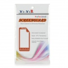 YI-YI Matte Frosted Screen Guard Protector for Motorola MOTO E / XT1021 / XT1022 / XT1025 (3PCS)