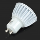 Lexing LX-COB-20 GU10 3.5W 240lm 3500K COB LED Spotlight Warm White - Blanco + plata (AC 85 ~ 265V)