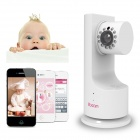IBCAM IB-810 Pro Wireless CMOS 0.3MP P2P Baby Security Monitor w/ 12-IR-LED / Wi-Fi - White