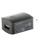 HUAWEI Universal Travel AC 100-240V Power Adapter - Black (US Plug)
