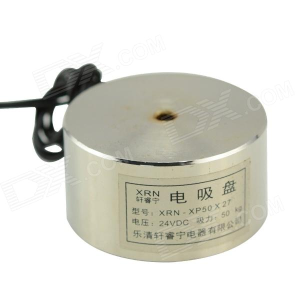 XP50-27 24V DC 50kg Electric Lifting Magnet Electromagnet Solenoid Lift Holding - Silver + Black high quality dc 24v 10mm 500g pull type linear motion solenoid electromagnet free shipping