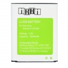 IKKI 3.8V 2850mAh Li-ion Battery for Samsung Galaxy S3 i9300 - White + Green