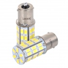 SENCART 1156 12W 420LM 6500K 5730 SMD LED White Light Car Brake / Steering Lamp (2PCS / 12 ~16V)